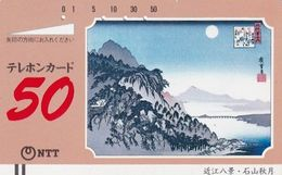 JAPAN - Painting/Landscape(330-005), 05/85, Used - Peinture