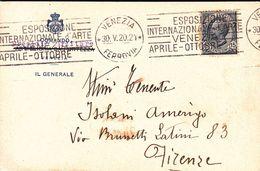 VENEZIA - ESPOSIZIONE D'ARTE DEL 1914 CON ANNO SCALPELLATO E RIUSATA NEL 1920 - COMANDO MILITARE ARTIGLIERIA - 1900-44 Vittorio Emanuele III
