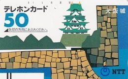 JAPAN - Osaka Castle(331-005), 07/85, Used - Peinture