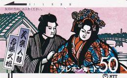 JAPAN - Traditional/Bunraku Doll(331-004), 07/85, Used - Peinture