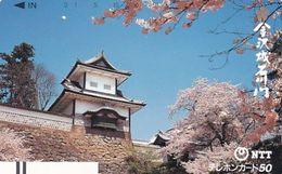 JAPAN - Ishikawa Gate, Kanazawa Castle(310-022), 04/87, Used - Peinture