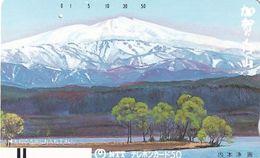 JAPAN - Mountain Landscape(310-021), 04/87, Used - Peinture