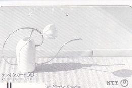 JAPAN - Flower In Watering Can, Painting/Mineko Orisaku(310-016), Tirage 70000, 12/86, Used - Peinture