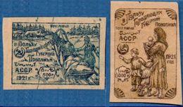 Azerbaidjan 1921 Famine Issue Imperforated  2006.2935 No Gum - 1. Weltkrieg
