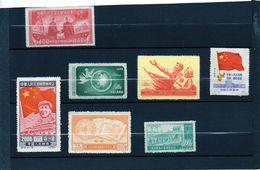Série De 7  Timbres - 1949 - ... République Populaire