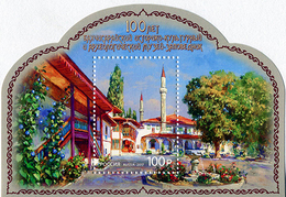 Russia, 2017, 100th Anniversary Of Bakhchysarai L Museum Reserve Muslim - Ongebruikt