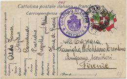 1916 COMANDO DI TAPPA/PREPOTTO Tondo Su Cartolina Franchigia - Marcofilía