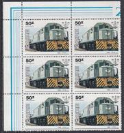 A5231 ZAIRE 1985, SG 1261 50Z National Transport Office, Train,  MNH Corner Block Of 6 - 1980-89: Oblitérés