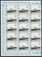 B0607 ZAIRE 1985, SG 1258 7Z National Transport Office, Ship,  MNH Part Sheet - 1980-89: Oblitérés