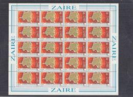 C0055 ZAIRE 1983, SG 1170  6Z ITU Conference De Plenipotentiaires, MNH Complete Sheet - 1980-89: Oblitérés