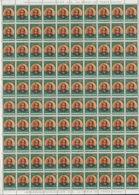 J0121 ZAIRE 1990, SG 1358 500Z Surcharge On 10Z Mobutu, Complete Sheet MNH - 1990-96: Oblitérés