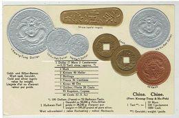 CHINA - Vintage Postcard - Coins Embossed. Walter Erhard. Waiblingen-Stuttgart. Printed In Germany. - Monnaies (représentations)