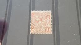 LOT506816 TIMBRE DE MONACO NEUF** N°23 - Nuovi