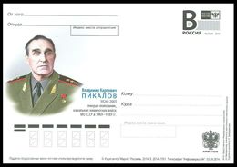 RUSSIA 2014 ENTIER POSTCARD 270/1 Mint PIKALOV GENERAL CHEMISTRY CHEMIE CHIMIE SCIENCE MILITARY MILITARIA ARMY UNIFORM - Ganzsachen