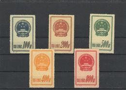 EX-P-20-06. CHINA MICHEL # 122-126. 1 TIRAGE? - 1949 - ... République Populaire