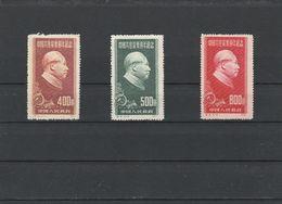EX-P-20-06. CHINA MICHEL # 110-112. 1 TIRAGE? - 1949 - ... République Populaire