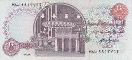 EGYPT 10 POUNDS EGP 1998 P-51 SIG/ ISMAEL HASSAN #19 UNC */* - Aegypten