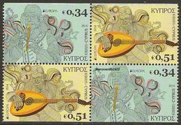 """CHIPRE/CYPRUS / ZYPERN -  EUROPA 2014-TEMA  """" INSTRUMENTOS MUSICALES NACIONALES""""- DOS SERIES DE CARNET En BLOCK - Europa-CEPT"""
