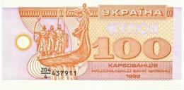 Ukraine - 100 Karbovantsiv - 1992 - Pick 88.a - Unc. - Serie 204/4 - Ucrania