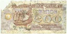 Ukraine - 200 Karbovantsiv - 1992 - Pick 89.a - Serie 040/9 - Ucrania