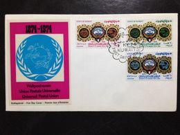 Kuwait, Uncirculated FDC, « U.P.U. », 1974 - Kuwait
