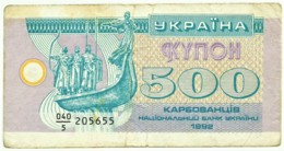 Ukraine - 500 Karbovantsiv - 1992 - Pick 90.a - Serie 040/5 - Ucrania