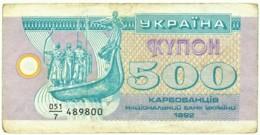Ukraine - 500 Karbovantsiv - 1992 - Pick 90.a - Serie 051/7 - Ucrania