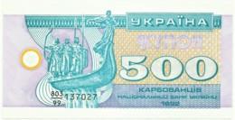 Ukraine - 500 Karbovantsiv - 1992 - Unc. - Pick 90.r - Serie 803/99 - REPLACEMENT NOTE - Ucrania