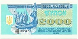 Ukraine - 2000 Karbovantsiv - 1993 - Unc. - Pick 92 - Serie 008/200 - 2 000 - Ukraine