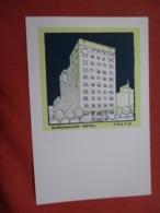 Marunouchi Hotel Japan > Tokio>   Ref 4188 - Tokyo