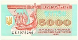 Ukraine - 5000 Karbovantsiv - 1995 - Unc. - Pick 93.b - Serie СЕ - 5 000 - Ukraine