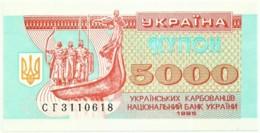Ukraine - 5000 Karbovantsiv - 1995 - Unc. - Pick 93.b - Serie СГ - 5 000 - Ukraine
