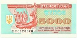 Ukraine - 5000 Karbovantsiv - 1995 - Unc. - Pick 93.b - Serie СЄ - 5 000 - Ukraine