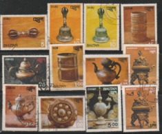 1979 USED STAMP  FROM BHUTAN/Antiquities/ Handicraft /One Stamp Has Crease - Bhutan