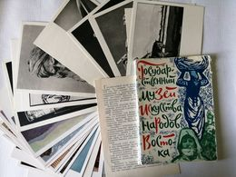 "1965 USSR..   VINTAGE SET OF  POSTCARDS... ""STATE MUSEUM OF ORIENTAL ART""..VERY RARE!!! - Bellas Artes"