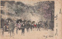 Japan Kobe Street Scene Ricksha Transport Geisha Old Postcard 1904 - Kobe