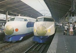 Japan Tokyo Central Railway Station Bullet Train Postcard - Tokyo