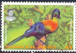 SWAZILAND 1E USED STAMP 54285 LIGWALAGWALA BIRD - Swaziland (1968-...)