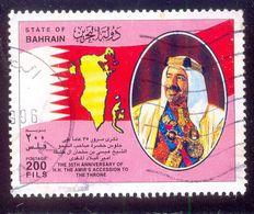 BAHRAIN 200F USED STAMP 55843 MAP FLAG - Bahreïn (1965-...)