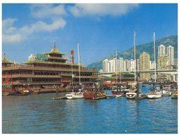(A 37) Hong Kong Aberdeen Floating Restaurant (with Stamp) - Chine (Hong Kong)