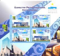 2019. Kazakhstan, RCC, Museums, S/s, Mint/** - Kazachstan