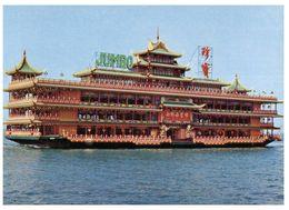 (A 37) Hong Kong Aberdeen Floating Restaurant (Jumbo) - Chine (Hong Kong)