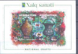 2017. Azerbaijan, RCC, National Crafts, S/s, Mint/** - Azerbaïjan