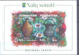 2017. Azerbaijan, RCC, National Crafts, S/s, Mint/** - Azerbaijan