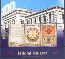 2019. Azerbaijan, RCC, Museums, S/s, Mint/** - Azerbaïjan