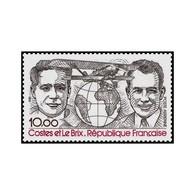 Timbre Poste Aérienne N° 55 Neuf ** - 1960-.... Neufs