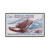 Timbre Poste Aérienne N° 56 Neuf ** - 1960-.... Neufs