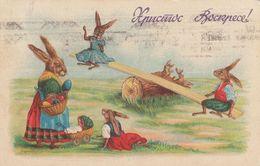 Dressed Rabbit Easter Bunny Children Swinging Baby Cart Eggs Old Postcard 1940 - Animales Vestidos