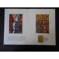 Encart De Luxe - Cathédrale De Metz - Chagall - Oblit Metz - 6/7/2002 - Documents De La Poste