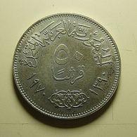 Egypt 50 Piastres 1970 Silver - Aegypten